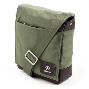 kleine Messenger Bag GREEN | PCK